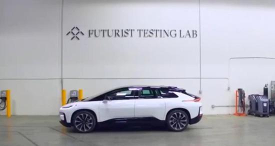 未来主义测试实验室(源自节目视频)