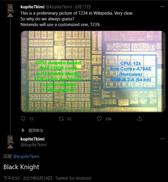 任天堂Switch Pro全新曝光-任天堂Switch Pro搭载了全新的芯片