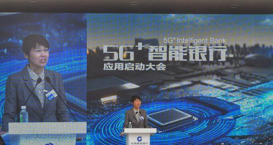 中国移动集团公司技术部王晓云总经理代表中国移动致辞