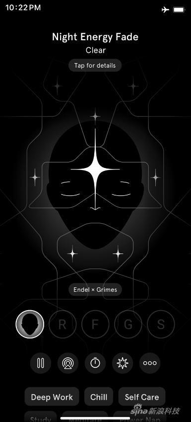 Endel的界面极具艺术感