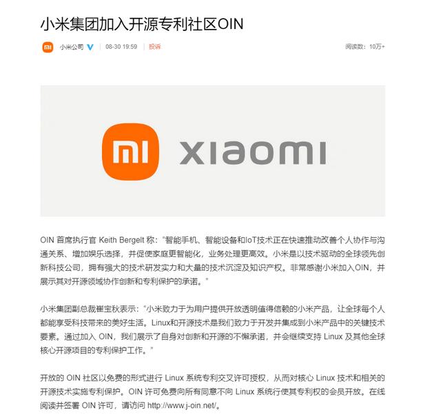 https://n.sinaimg.cn/tech/transform/438/w630h608/20210831/d8e4-417591ba4debe6e7d4e98c8262f4b86d.png