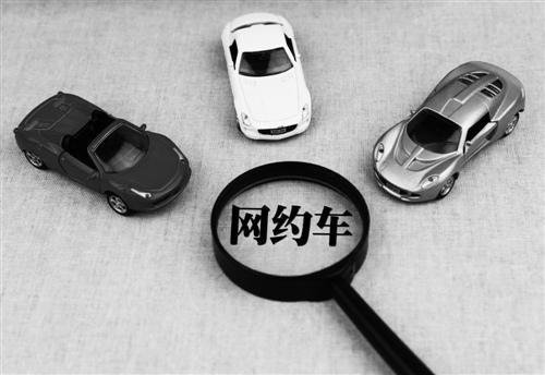 """电子商务法草案入四审 """"擦边球""""的顺风车"""