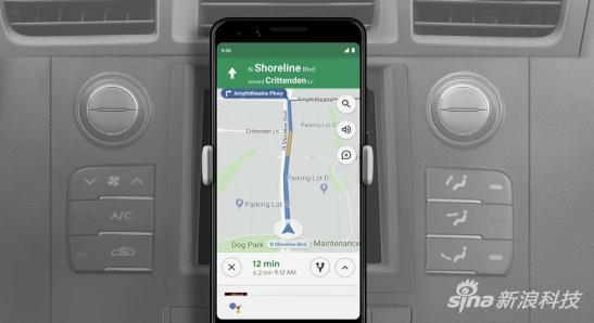 全新的Google Assistant