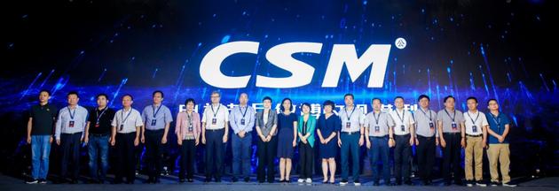 CSM启动电视节目跨端传播价值评估模型研究