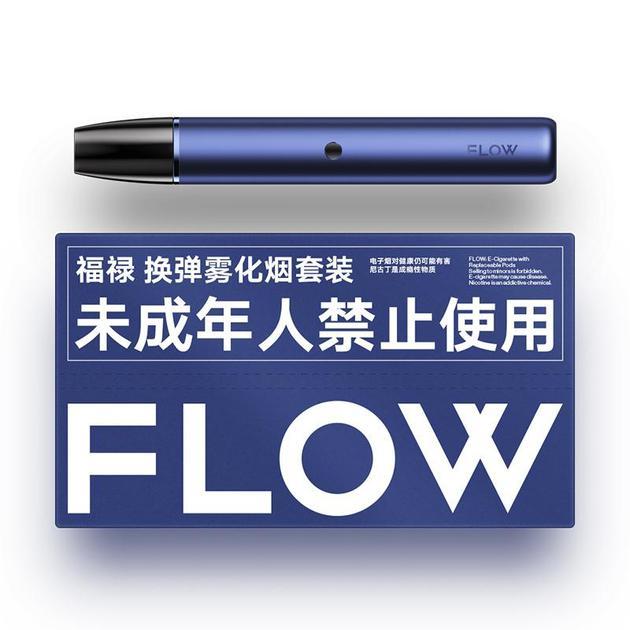 对话FLOW朱萧木:电子烟不是暴利行业,会是未来大趋势