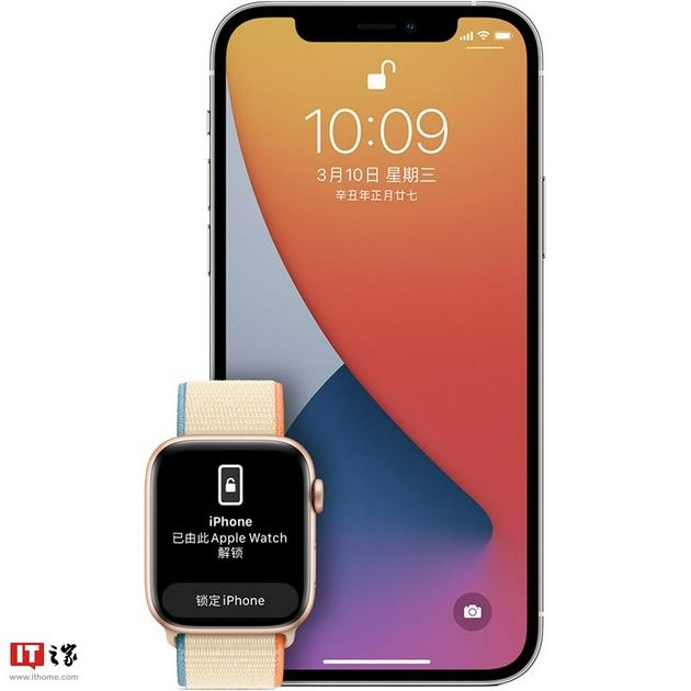 苹果确认iPhone 13无法使用Apple Watch解锁问题,将在后续更新中修复