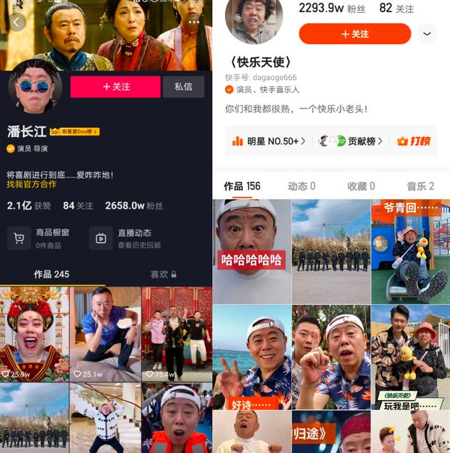 潘长江败走直播间:从受人敬仰的老艺术家到全网群嘲的潘子的照片 - 5