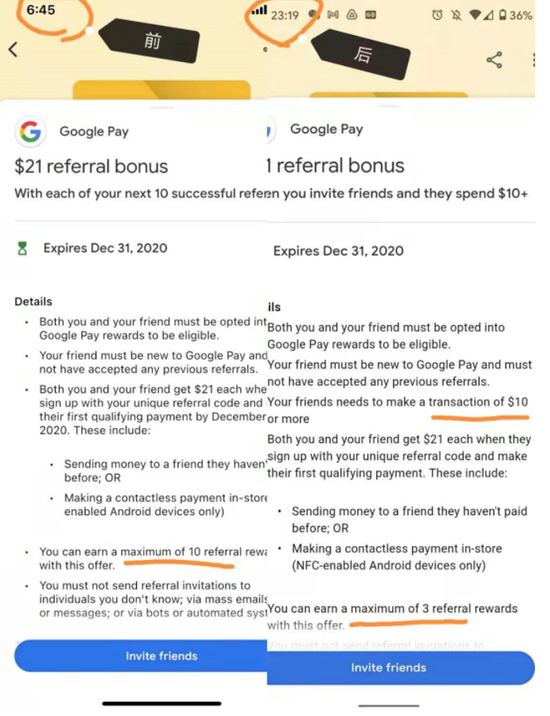 实录:记谷歌在微信脚下的一次翻车