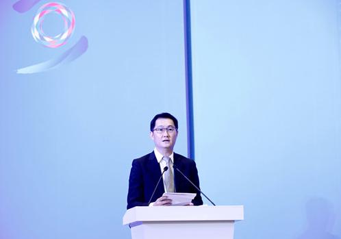 马化腾:媒体公众号粉丝总量超23亿话语权极高 成功实现融合转型