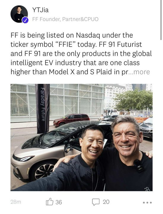 贾跃亭:上市是我们最期待的时刻,FF将颠覆传统的超豪华品牌