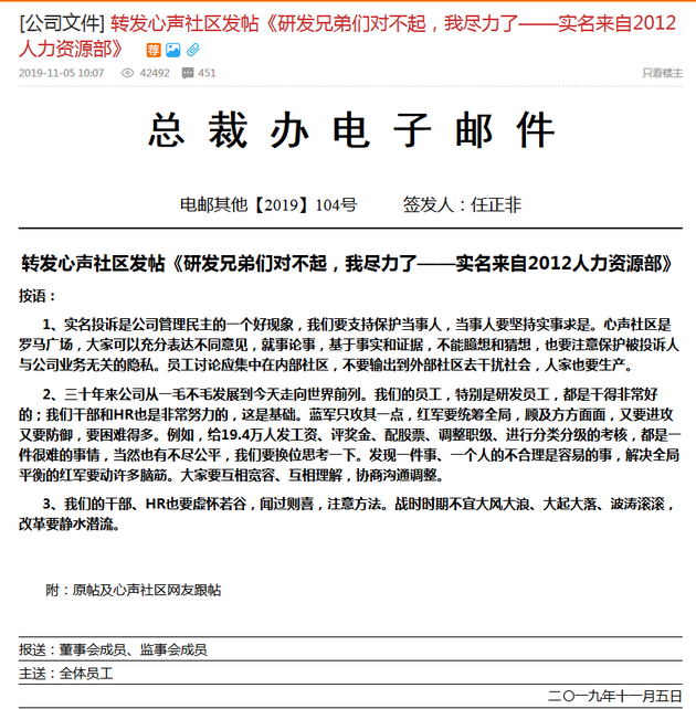 365苹果app|长江有色:国内外铅库存回落利好铅价 19日铅价或上涨