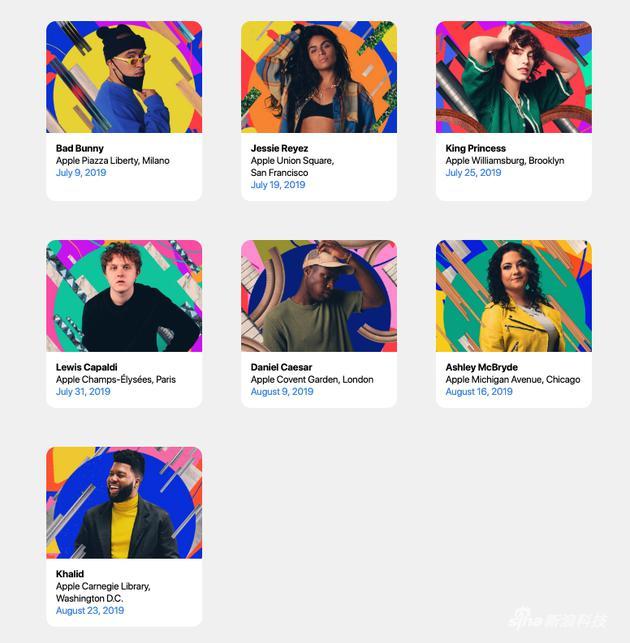 7位表演嘉宾均是来自苹果Up Next项目的歌手