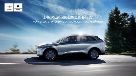 奇点汽车再获伊藤忠商事战略投资,双方共谋在中国电动汽车市场的发展