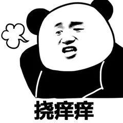 2019搞笑诺贝尔奖揭晓!为什么树袋熊便便是方块的?的照片 - 12