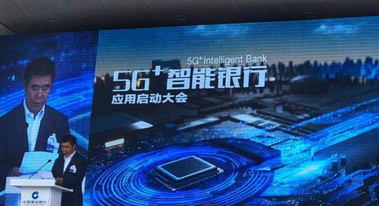 中国建设银行总行副行长章更生致辞