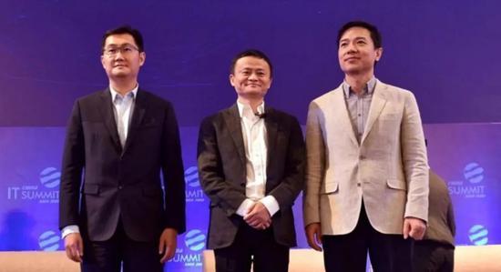 图7:马化腾、马云、李彦宏,来源:网络