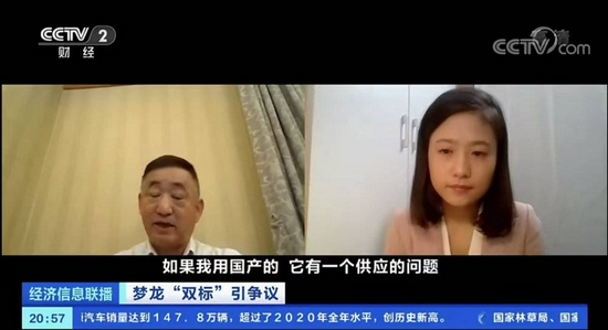 曾锡文接受采访视频截图