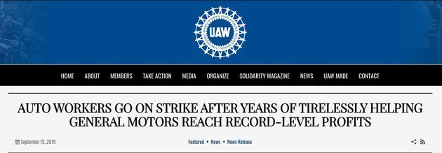UAW在官网首页公布罢工的决定