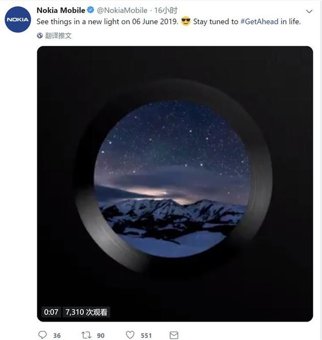 诺基亚手机发布预热视频 6月6日推出会有夜拍模式