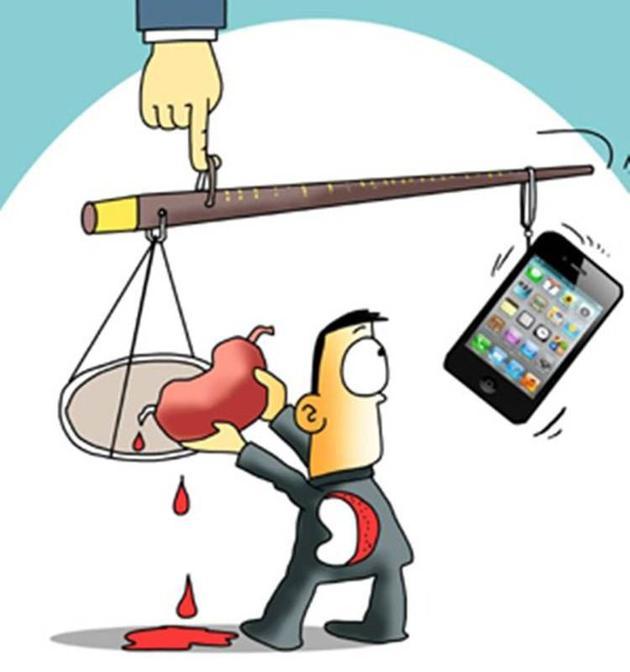 卖肾买苹果(图片来源网络)