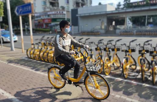 共享单车再现价格战 疫情之后春天能否持续?