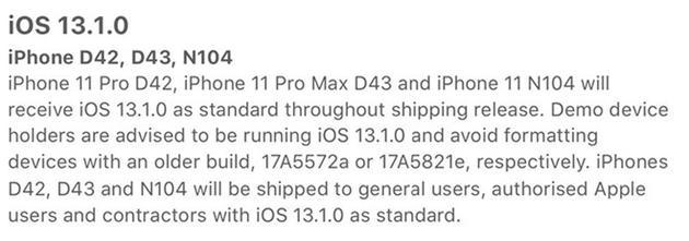 苹果内部文件泄露 新手机名iPhone 11