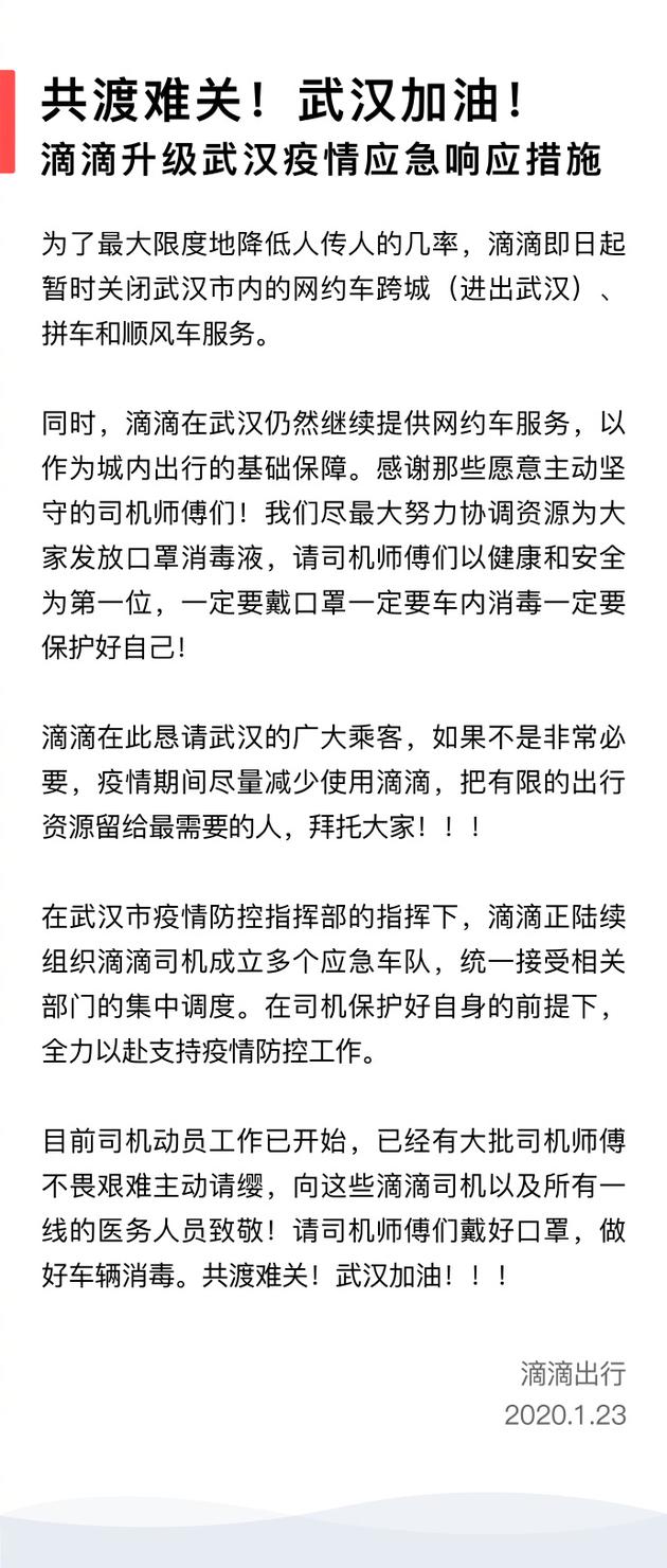 广西地震局:靖西震区不排除发生4级左右余震可能