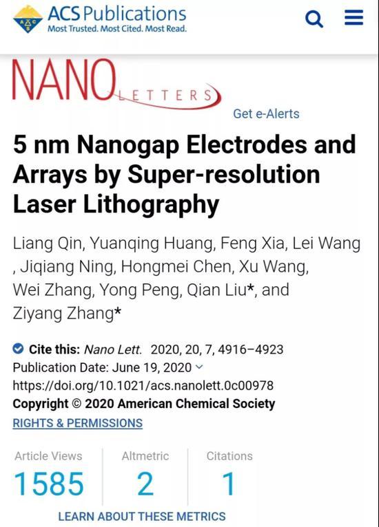 该论文发表在《纳米快报》(NanoLetters)。图截自官网ACS官网