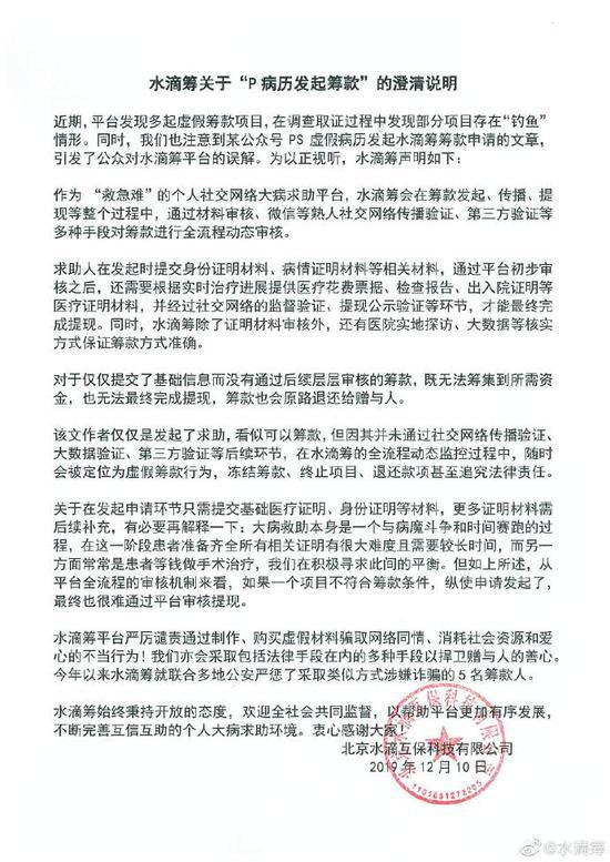辽宁省人大常委会原副主任王向民逝世享年79岁