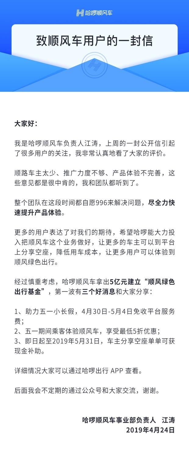 银联发布云闪付用户拓展活动公告 不会向其收取费用