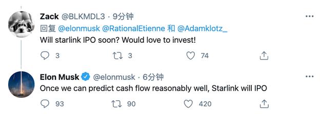 马斯克:一旦现金流可以合理猜测,星链将进行IPO
