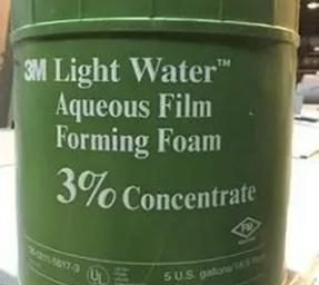 3M公司生产的3%轻水AFFF浓缩液