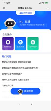 """龙虎榜:""""妖王""""星期六26天17板2机构抛售9085万"""