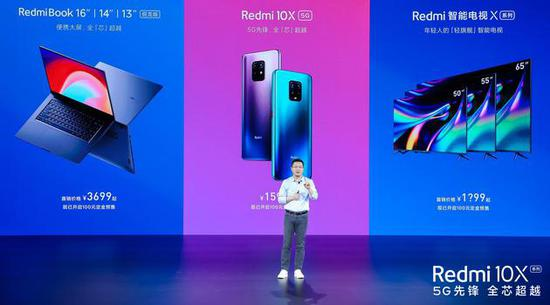 5G手机降至1500元 卢伟冰:今年1500元以上新机全上5G