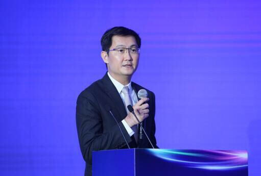 腾讯董事会主席兼首席执行官马化腾
