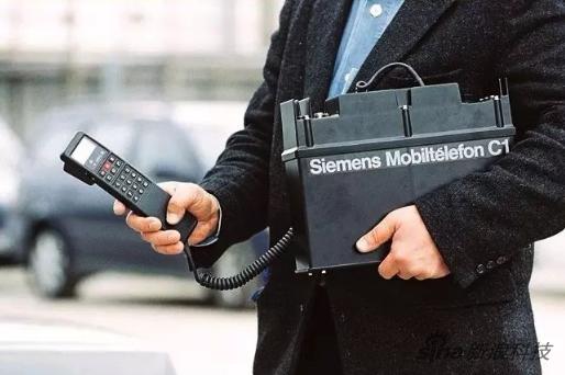 """恩,你没看错,Mobiltelefon C1确实是""""移动电话"""""""