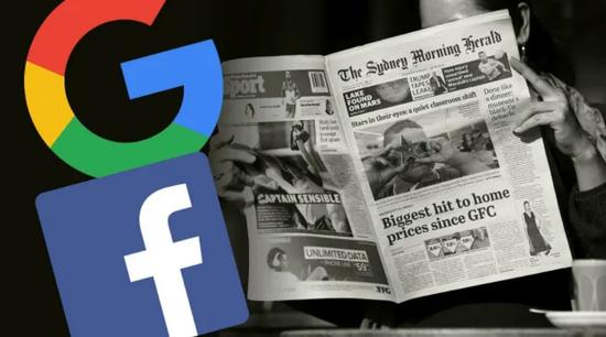 欧盟拟仿效澳大利亚:谷歌、Facebook需为新闻付费
