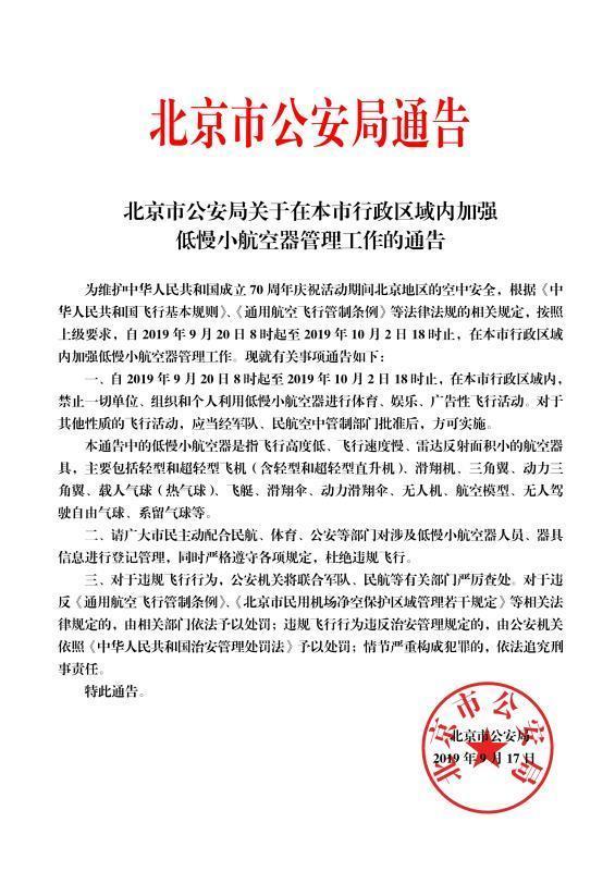 亿华通实控人质押500万股被疑股权稳定性