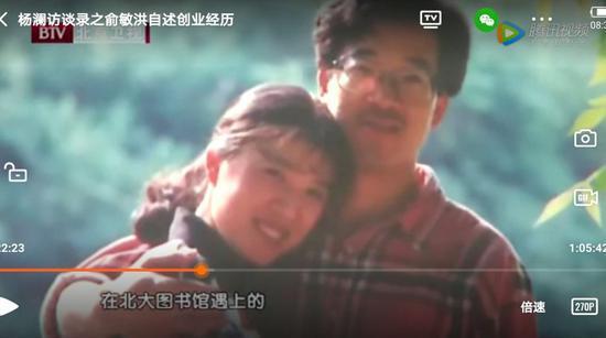 俞敏洪和杨桂青/图源:杨澜访谈录