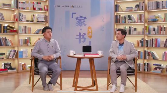 926万人围观李彦宏直播:三代企业家,谁才是顶流?