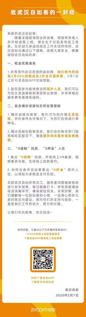 上海银行将迎65亿限售股解禁中小行解禁陆续到来