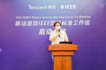 IEEE消费技术协会标准理事会主席袁昱