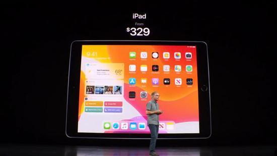 苹果发布新iPad:A10处理器、10.2英寸屏幕 售329美元