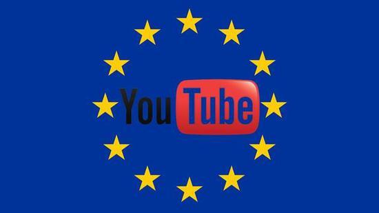 欧盟:YouTube不必为用户侵权负责 但得立即删除或屏蔽