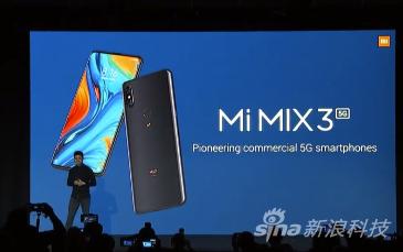 小米MIX3 5G版