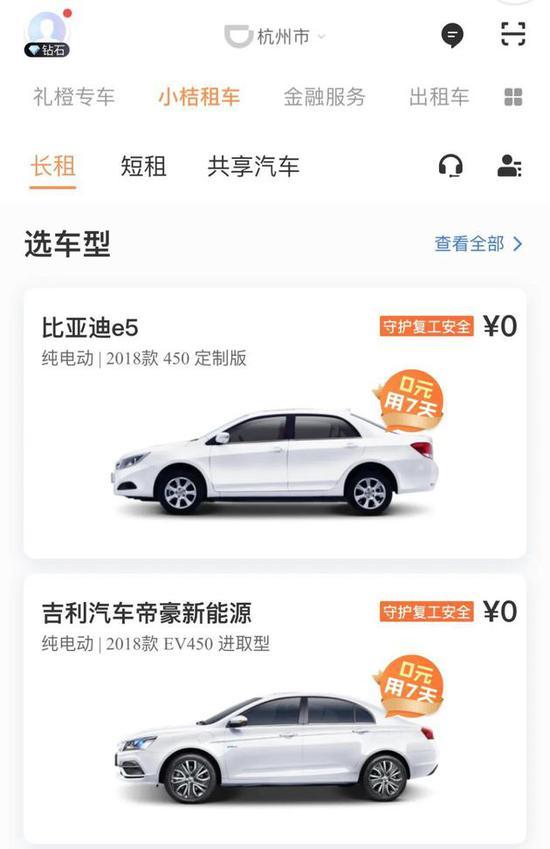 上海检出3批次手机质量不合格含努比亚、小辣椒等