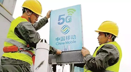 5G春晚临近 实测中国移动5G覆盖情况究竟几何?