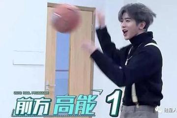 """""""你打籃球像蔡徐坤"""":微信翻譯這個bug是怎么回事?"""