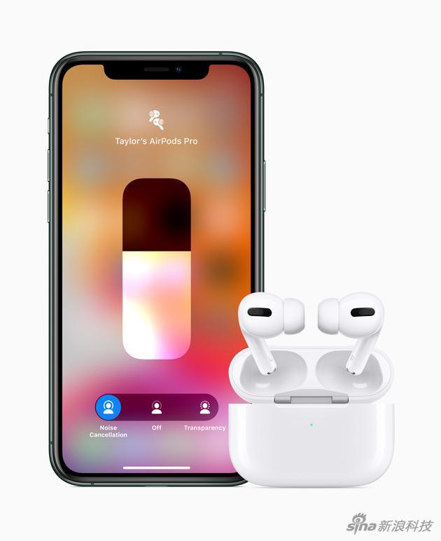 在手机和耳机上可切换降噪模式