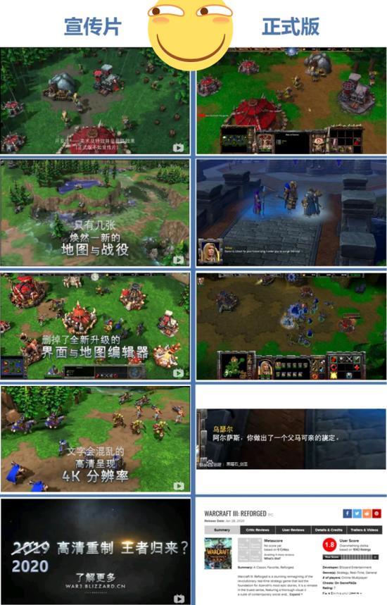 """玩家总结《魔兽争霸3:重制版》的诸多""""骗局""""(图源来自网络)"""